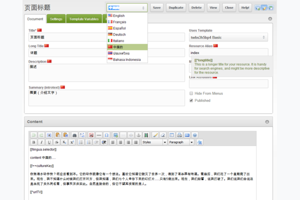 Lingua screenshot