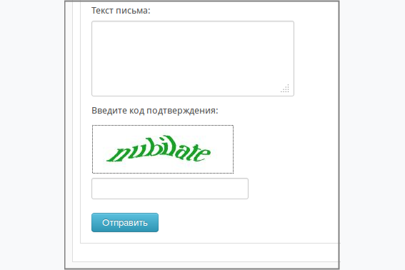 Cool PHP captcha screenshot