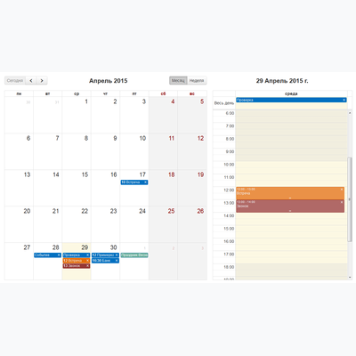 myCalendar first screenshot